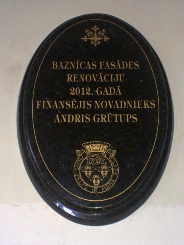 Памятная табличка с гравировкой надписи