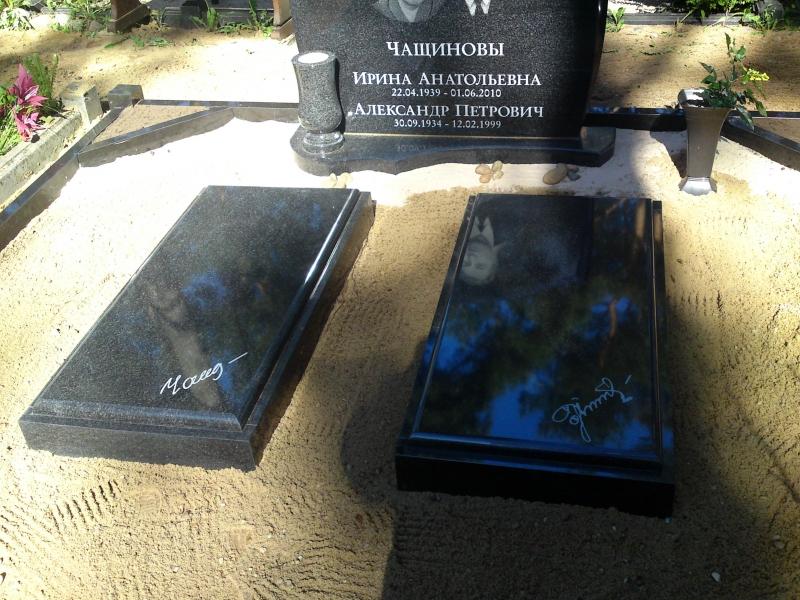 Kapu sarkofaģi