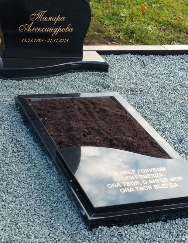 Pusslēgts granīta kapu rāmītis