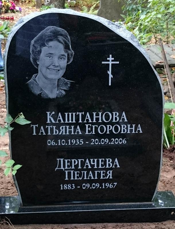Kaltas apstrādes kapu piemineklis ar portrētu