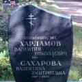 Pulēts granīta piemineklis ar krustu