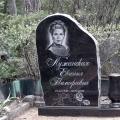 Dabisks granīta kapu piemineklis ar gravešanu