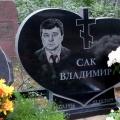 Granīta kapu pieminekļi sirds veidā