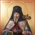 Sv. Anatolijs