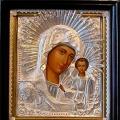 Казанская иконография Св. Богородицы
